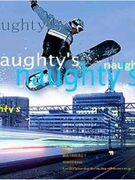 naughty's  HIU ボード部