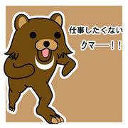 ダメ(´(エ)`)人間