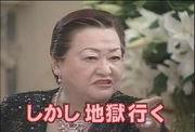 顔ふり先生研究会