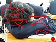 学校で寝てしまう