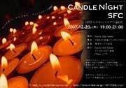 *CANDLE NIGHT SFC*