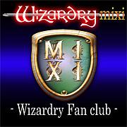 ウィザードリィ ファンクラブ