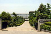 鎌ヶ谷西高等学校