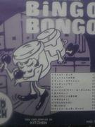 BINGO BONGO(ビンゴボンゴ)