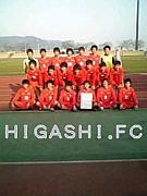 HIGASHI.F.C.〜51th〜