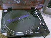 DJ ♯HIROMIX♯
