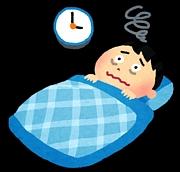 昼間寝過ぎて夜が眠れない
