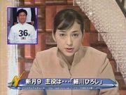 細川ひろし
