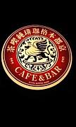 ex cafe