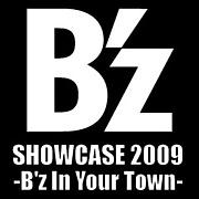 B'zSHOWCASE