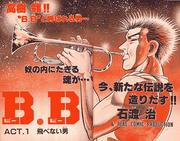 B.B −burning blood−