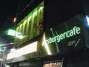 笹塚 airs burger cafe