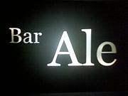 Bar Ale