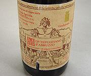 地味な地方のイタリアワイン