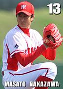 YS#14☆中澤雅人
