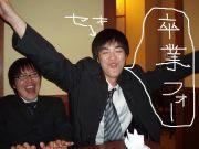 建築の王者、島崎研究室!!