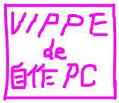 VIPPER de ����PC
