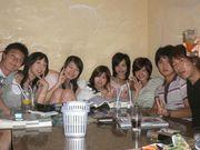 名古屋中文小学校