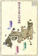 日本三美人の湯♨