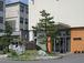 愛知県立緑丘商業高等学校