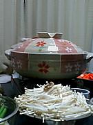 土鍋研究会。