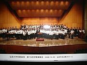 ♪弘前大学吹奏楽団♪