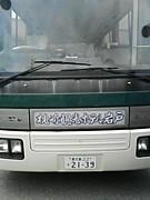 枕崎観光ホテル岩戸