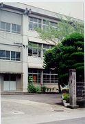 日田市立咸宜小学校