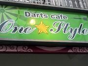 Darts Cafe  One Style
