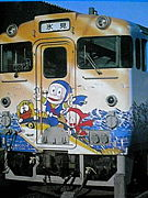 忍者ハットリくん列車