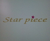 STAR☆PIECE『スターピース』