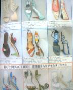 大きめの靴なら★タルサタイム★