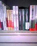 探偵小説が好き!!