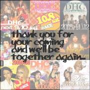 DHC -Doll House Club-