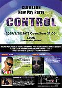 【CONTROL】