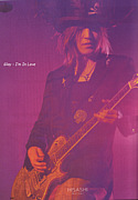 ♥HISASHI♥WORLD