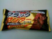ブラックサンダーチョコと大好き