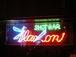 shot bar  Klaxon