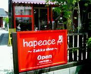 hapeace 〜ハッピース〜