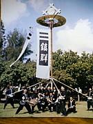 若狭・松山旗頭