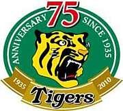2010 阪神タイガースを振り返る