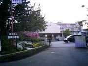 ☆☆横浜市立別所小学校☆☆