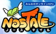 NOSTALE 〜ノーステイル〜