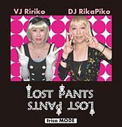 ☆★☆Lost Pants☆★☆