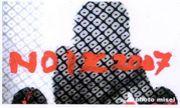 NOIZ(ノイズ)  2007