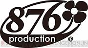 876プロダクション