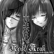 Krik/Krak