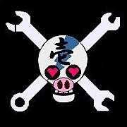 ぶーちゃん海賊團