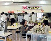 九州工業大学演劇部