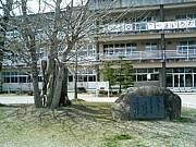古川市立古川第一小学校